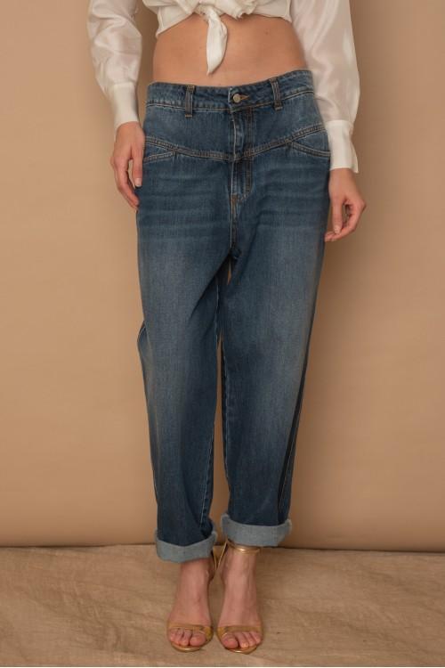 Παντελόνι jean baggy ψηλόμεσο με μπάσκα, γυναικείο